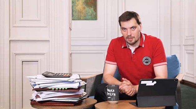 В Кабмине опровергли информацию об отставке Гончарука из-за скандального совещания