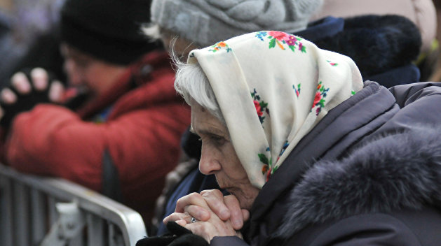 Власти Украины предупредили о снижении пенсий