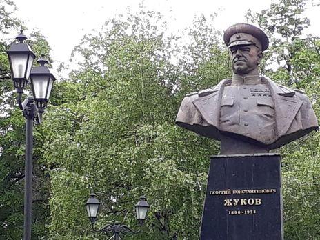 Лесик: Проспект имени маршала Жукова в Харькове был, есть и будет