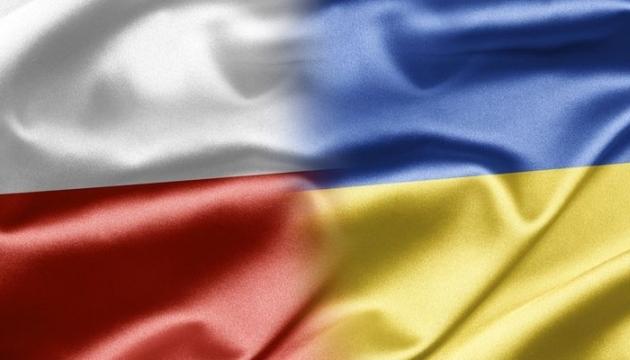 Польский эксперт рассказал, войдет ли Волынь в состав страны по «крымскому сценарию»