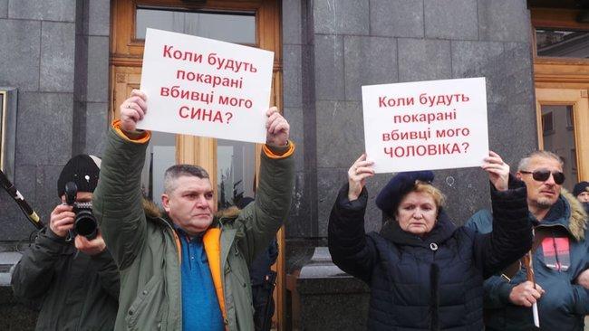 Родственники Героев Небесной сотни пикетируют Офис президента