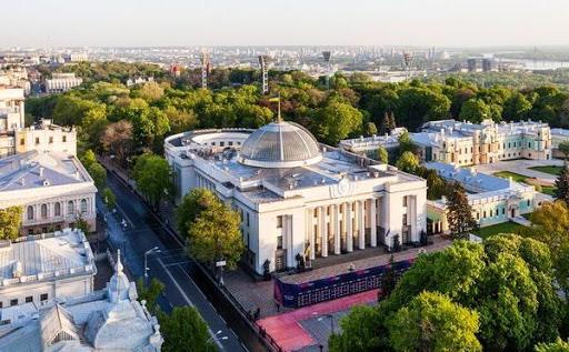 На Украине восстановили Министерство по вопросам реинтеграции неподконтрольных территорий
