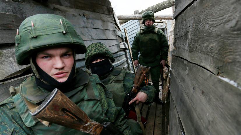 Бывший украинский шпион рассказал о проигранной войне за Донбасс