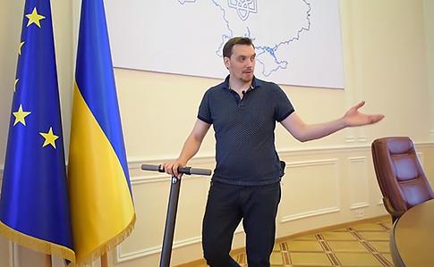 На экс-премьера Украины Гончарука завели уголовное дело