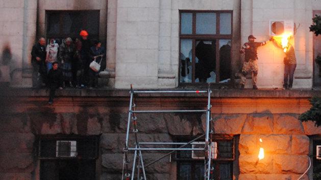 Одесские неонацисты собирают протест против памятника жертвам трагедии 2 мая
