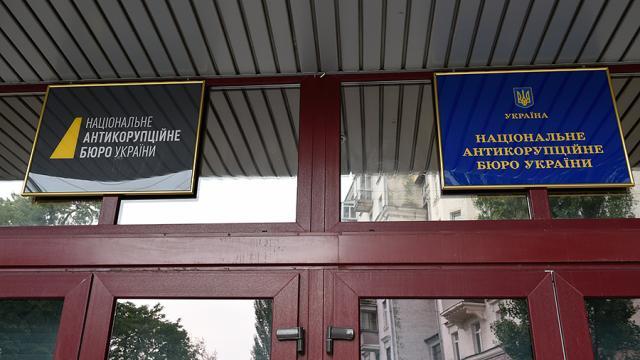 Антикоррупционный суд обязал следствие открыть уголовное дело против генпрокурора Украины