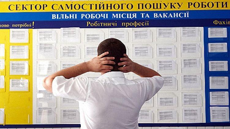 Шмыгаль назвал число украинцев, потерявших работу и доходы из-за карантина