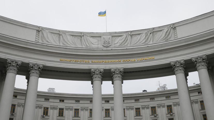 Украина выразила Болгарии протест из-за декларации о защите меньшинств