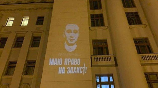 Офису Зеленского объяснили, что Стерненко имеет право на убийство