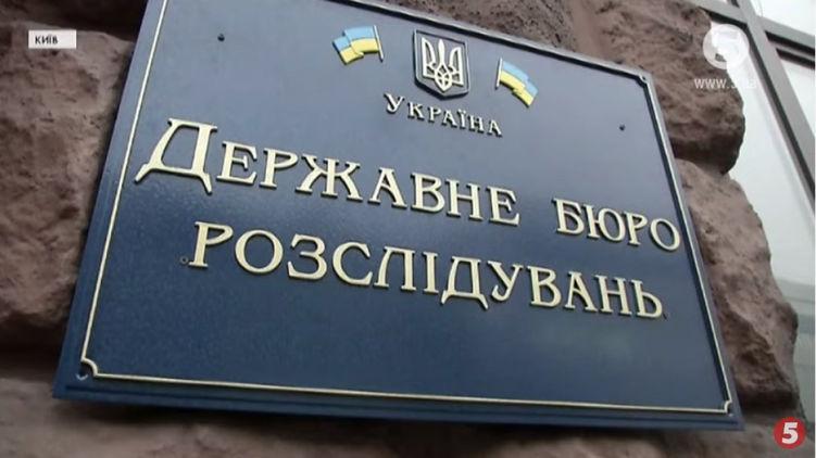 ГБР открыло уголовное дело о прослушке разговоров Порошенко с Байденом