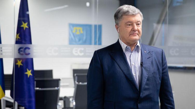 Картины и разговор с Байденом. ГБР вызвало Порошенко на допрос сразу по двум уголовным делам