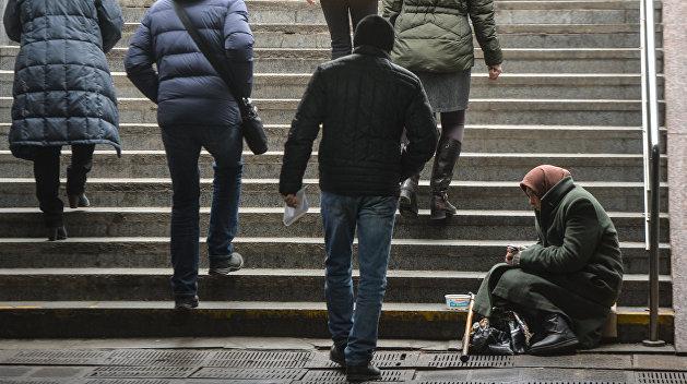 Минсоцполитики призвало украинцев не верить данным ЮНИСЕФ о резком росте бедности