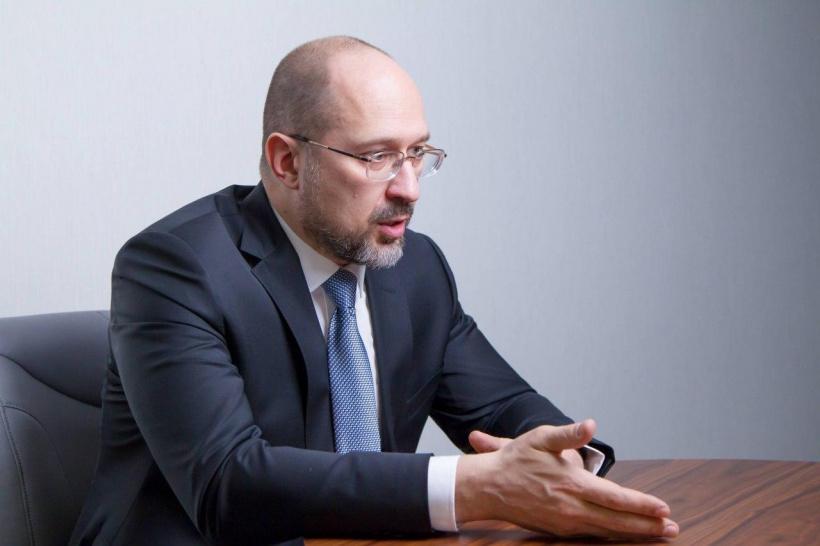 Украина 5 июня ожидает получения нового транша МВФ на $1,9 млрд