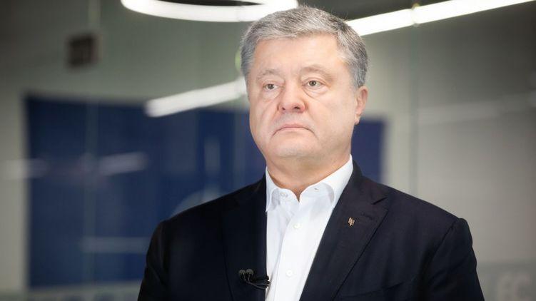 Больше половины украинцев считают уголовные дела против Порошенко борьбой за справедливость - опрос