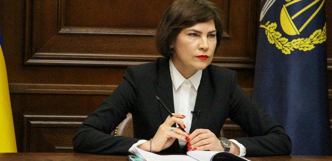 Порошенко подал в суд на генпрокурора Украины по делу о контрабанде картин