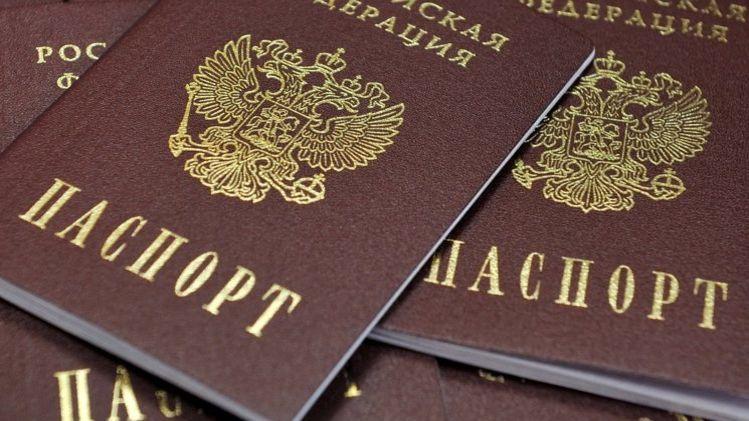 """Украина направила генсеку ООН жалобу на """"насильственную паспортизацию"""" крымчан"""