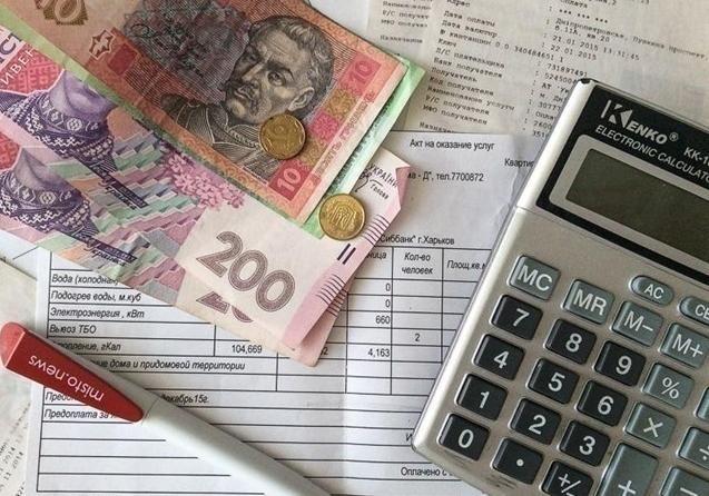 В Минсоцполитики назвали реальный прожиточный минимум в Украине