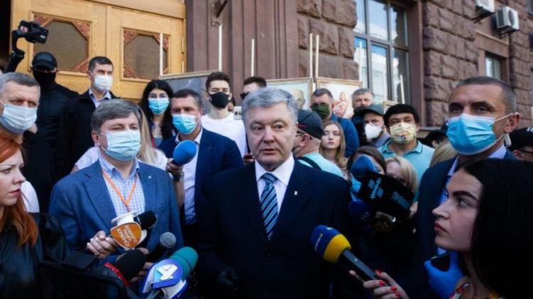 Следствие по делу Семочко и Порошенко продлили до 10 октября