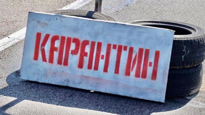 В Украине могут продлить карантин до 14 августа - СМИ