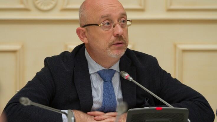 В Киеве назвали Минские соглашения неактуальными