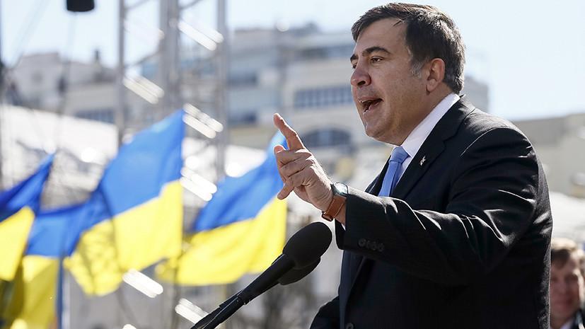 Саакашвили назвал «главного врага» экономического прогресса Украины