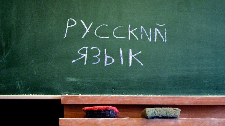 Рада рассмотрит проект закона об отсрочке русским школам для перехода на украинский