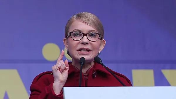 """Тимошенко заявила о """"трагической ошибке"""" украинцев"""