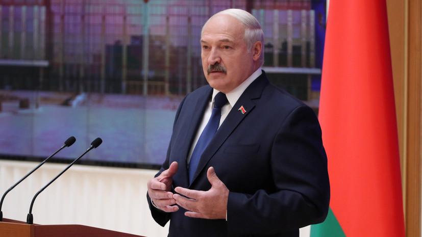 Лукашенко поручил пригласить генпрокуроров России и Украины