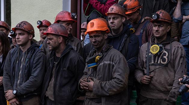 На Украине пятые сутки под землей бастуют шахтеры