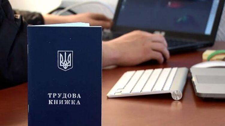 Каждый десятый украинец оказался безработным - Госстат