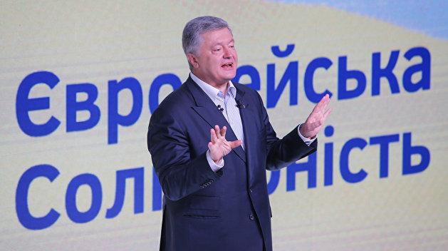 Партию Порошенко уличили в фальсификациях на выборах