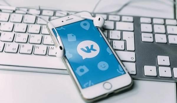 Правоохранители не будут ставить на учет пользователей «ВКонтакте» в Украине