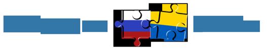Запрещенная Украина