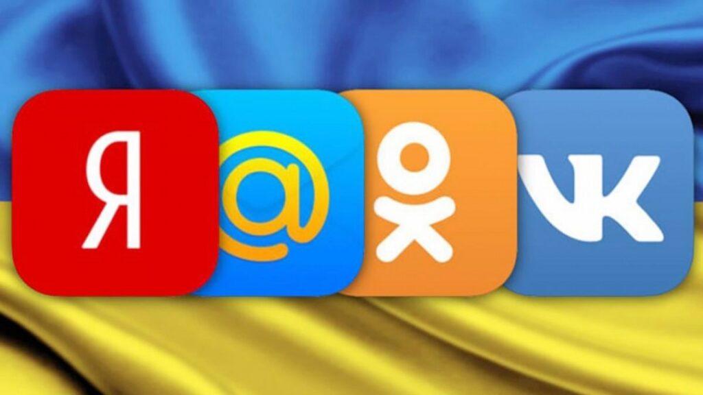 Российские социальные сети