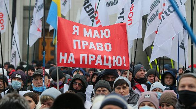 Акция протеста медиков в Киеве