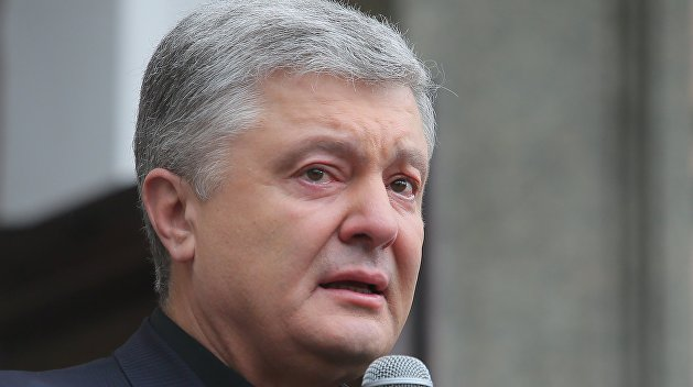 Бывший президент Украины Пётр Порошенко