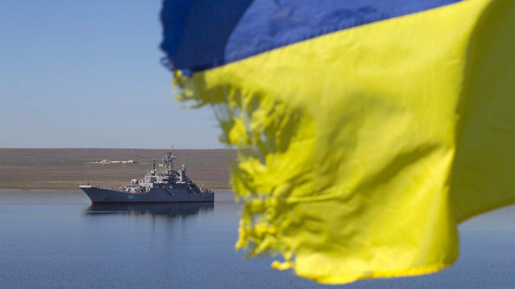 Флаг Украины и флот