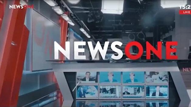 Украинский телеканал NewsOne