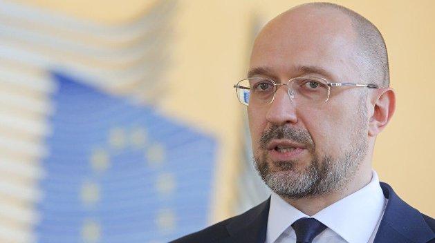 Шмыгаль рекомендует украинцам запасаться газом летом