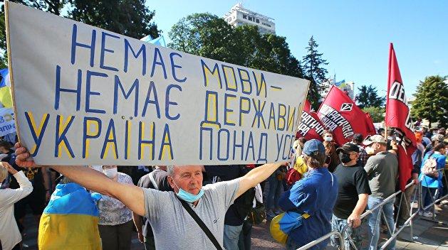 Украинизация