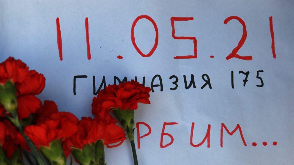 Траур в Казани