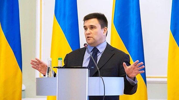 Экс-гдава МИД Павел Климкин