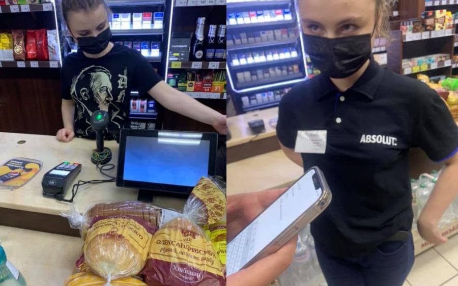 """Продавщица магазина """"Drink хата"""" в Запорожье переоделась после замечания об изображении Гитлера на её футболке"""