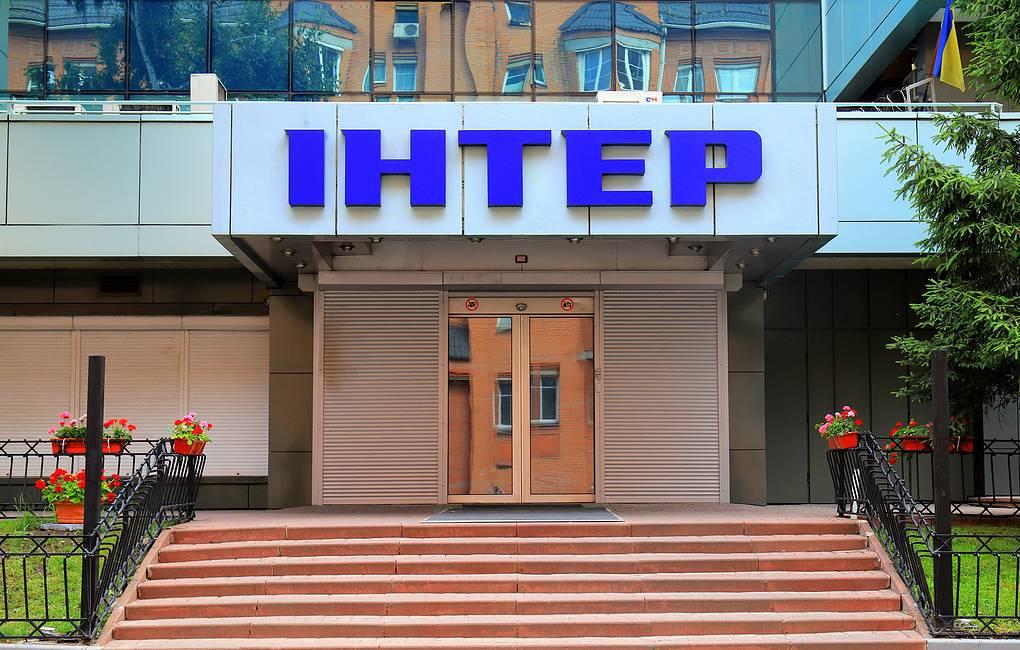 """Здание телеканала """"Интер"""""""