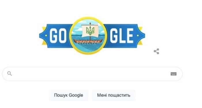 Дудл в честь Дня Независимости Украины