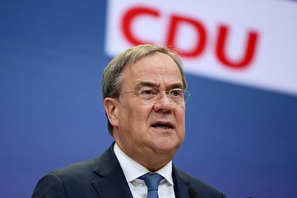 Кандидат в канцлеры Германии от партии Христианско-демократический союз Армин Лашет