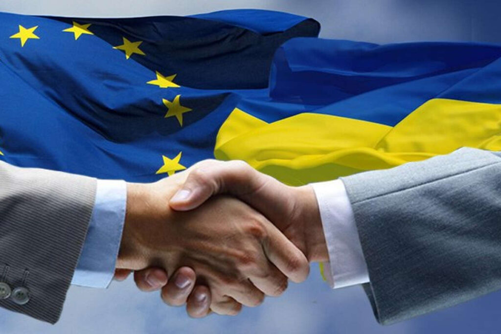 Саммит ЕС-Украина